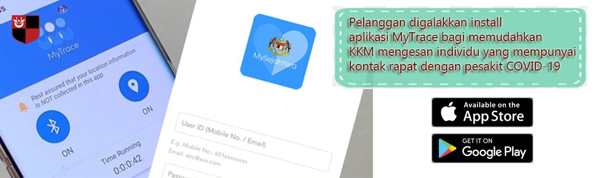 Banner Mytrace